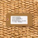 Cartellino - Filtro multistrato raccoglivernice High Capacity eurosupra 1, filtri columbus